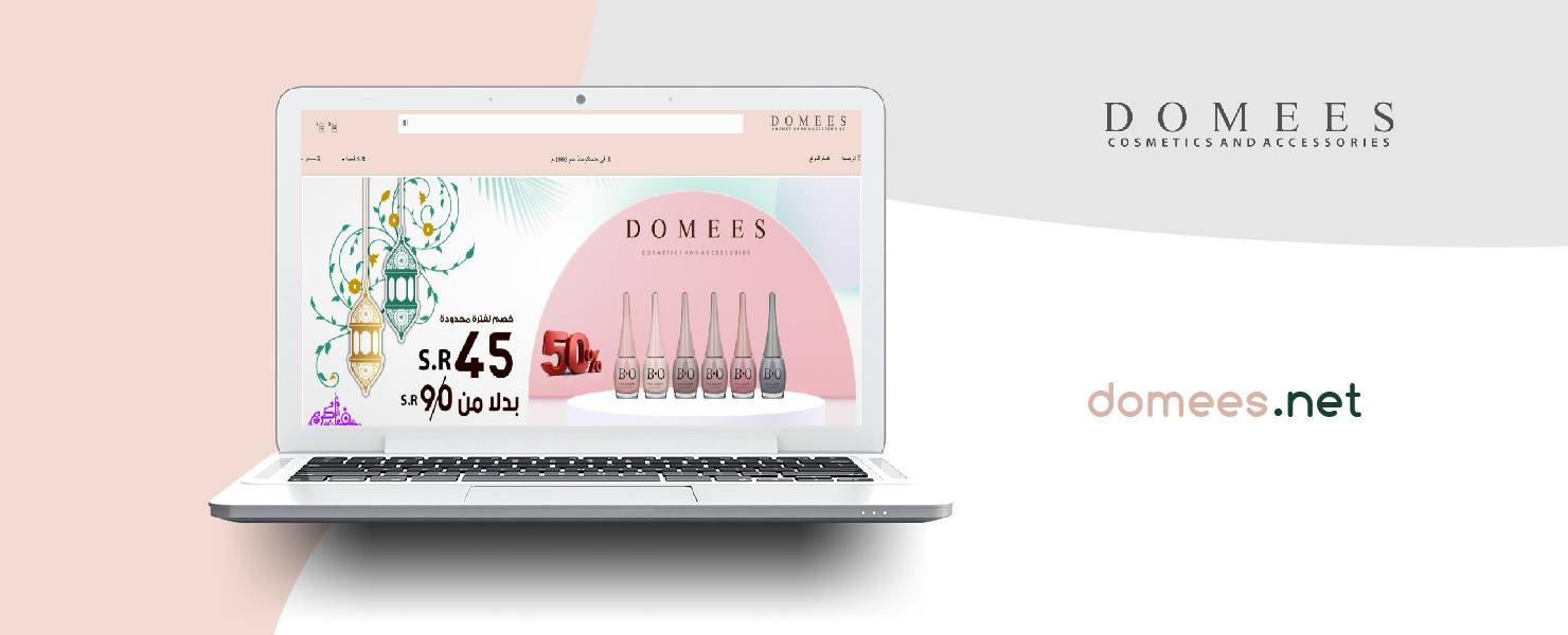 Domees Store