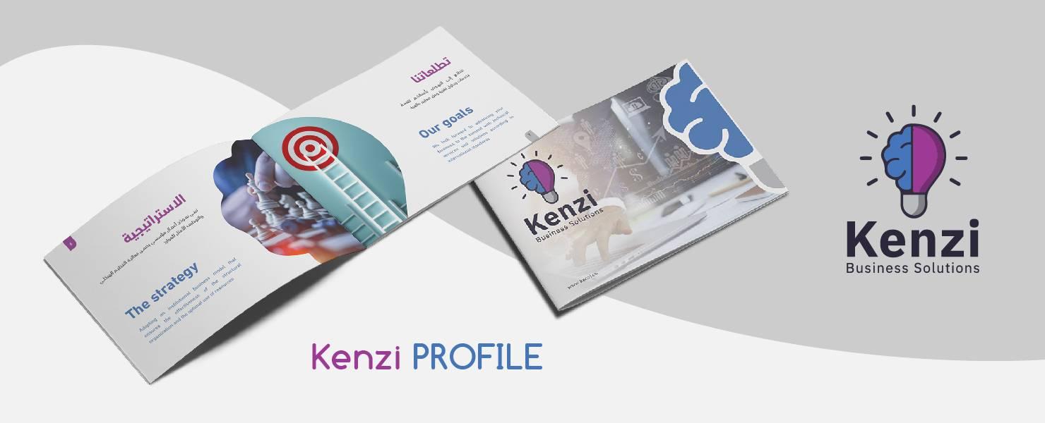 تصميم هوية وشعار شركة كنزي