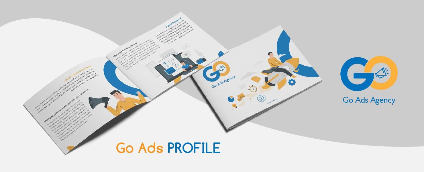تصميم الهوية التجارية لشركة Go Ads